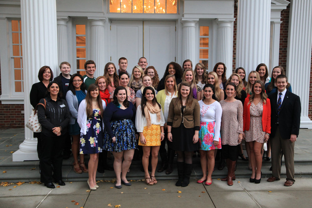 High Point University Lambda Pi Eta