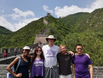 HPU Students Study Chinese Culture and Language on 'Maymester' Trip
