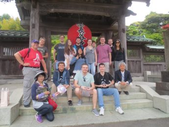 Students Explore Japanese Culture During 'Maymester' in Tokyo