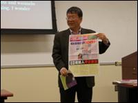 HPU Professor Observes Midterm Elections In Taiwan