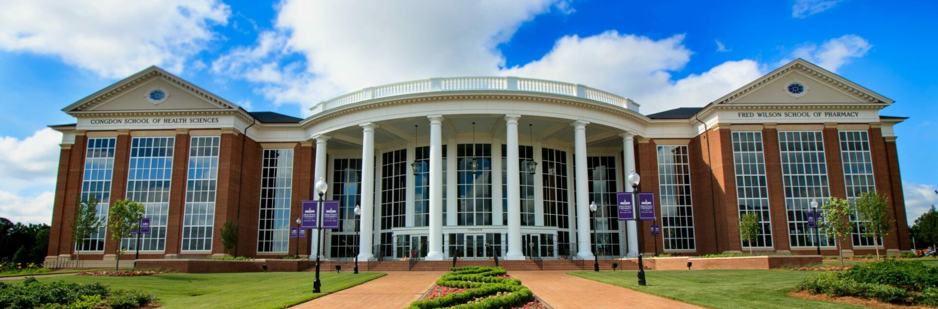 Congdon Hall HPU Banner