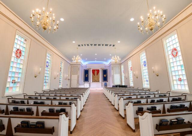 Religion Chapel
